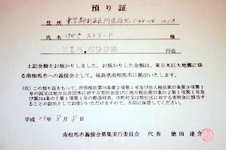IMGP0379-3.JPG