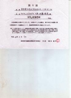 keyaki-bokin.img035.jpg