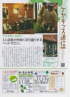 keyaki13.img026.jpg