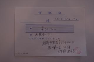 DSC09630.JPG