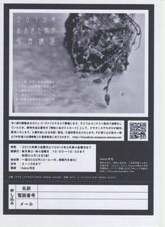 keyaki.img005.jpg