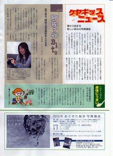keyaki.img007.jpg