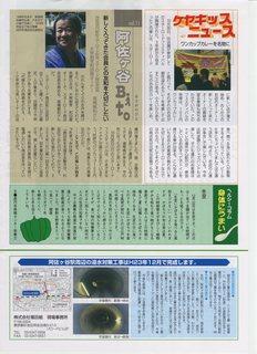 keyaki13ura.img027.jpg